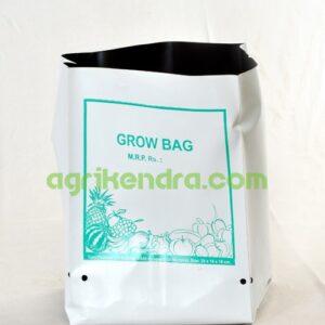 Grow bags 30x18x18 cms