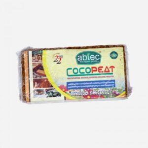 Cocopeat Briquette (650 gm)
