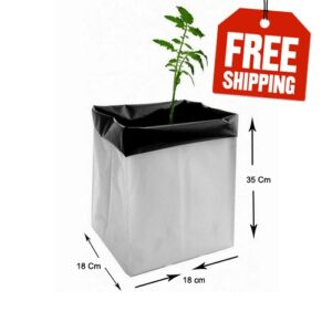 Grow Bag 35x20x20 cms- Pack of 25 Bags Free Shipping