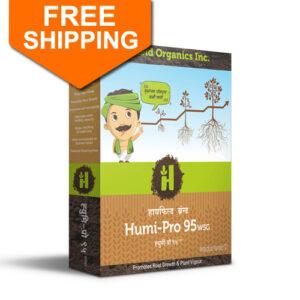 Humi-Pro  95 WSG