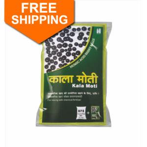 Kala Moti (Humic Acid)- 1kg