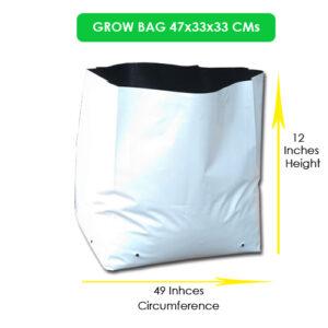 Grow Bags 47x33x33 cms