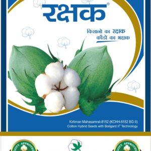 Cotton Hybrid Seeds Rakshak